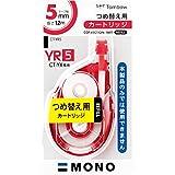 トンボ鉛筆 MONO 修正テ-プモノYX5用カートリッジ モノYR5 CT-YR5