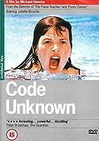 Code inconnu: Récit incomplet de divers voyages [DVD]