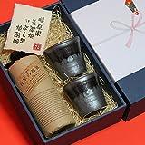 還暦祝い熨斗+ギフト箱+ラッピングセット 陶器 焼酎 ペア グラス + 麦焼酎 百年の孤独 720ml