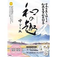 日本の美を伝える和風年賀状素材集「和の趣」申どし版