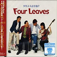 Four Leaves Again by Four Leaves (2004-07-21)