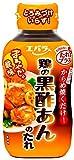 エバラ 鶏の黒酢あんのたれ 225g×2個