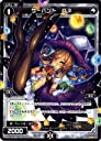 WIXOSS-ウィクロス-/WD20-017 サーバント O3