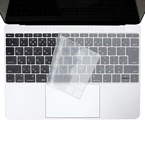 【日本正規代理店品】BEFiNE キースキン 新しいMacBook 12インチ,2016年 Macbook Pro 13インチ(Touch ID 非対応モデル)用 キーボードカバー クリア