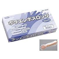 補助用手袋ポリエンボスロング 308(30マイイリ) ポリエンボスロング(23-6118-00)【エブノ】[20箱単位]