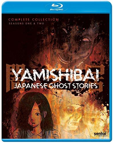 闇芝居 / YAMISHIBAI