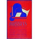 1936フォトロシアSymphonyシリーズ、Eugene Plotnikoff Conducting featuring worksのTchaikovsky , Shostakovich ,ラフマニノフ& Others : w.p.a. Federal音楽プロジェクト。ポスターfor Federal音楽プロジェクトPR