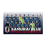 [JFA] サッカー日本代表 2020年 カレンダー(卓上タイプ) JFA20002