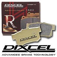 DIXCEL ディクセル ブレーキパッド RDタイプ リア用 (エクリプス D22A 89/9~91/1)