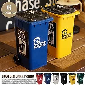 DUSTBIN BANK Penny(ダストビンバンク ペニー) 貯金箱・ペン立て・小物入れ ホワイト