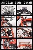 電動アシスト自転車 26インチ 完成車 ママチャリ 軽快車 EISAN(エイサン) AS-261W-E 充電器付き (ブラック)