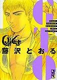 GTO(4) (講談社漫画文庫)