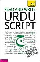 Read and write Urdu script (Teach Yourself)