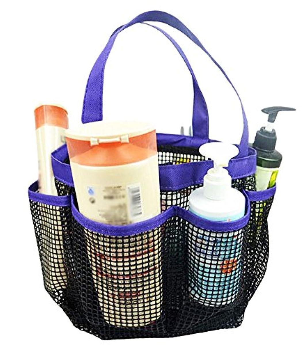 バイオレット元気化粧アウトドアクイックドライメッシュシャワーアクセサリーTote with Double handles-purple