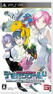 デジモンワールド Re:Digitize - PSP