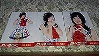 第8回 AKB48 紅白対抗歌合戦 会場 生写真 野田陽菜乃 12/16 TDCホール 3種コンプ