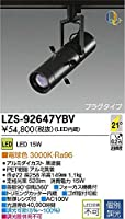DAIKO LEDスポットライト LZ1C COB・プロジェクタータイプ マルチレイアPRO90W相当 個別調光タイプ 配光角21°Q+3000Kタイプ ブラック LZS-92647YBV