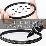 Kenko レンズフィルター ZX プロテクター 77mm レンズ保護用 撥水・撥油コーティング フローティングフレームシステム 日本製 277324 画像