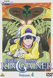 オーバーマン キングゲイナー Vol.4 [DVD]