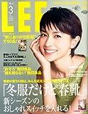 LEE (リー) 2013年 03月号 [雑誌]