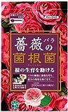 自然応用科学 薔薇の 菌根菌 200ml