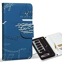スマコレ ploom TECH プルームテック 専用 レザーケース 手帳型 タバコ ケース カバー 合皮 ケース カバー 収納 プルームケース デザイン 革 海 船 乗り物 011260