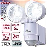 monban LEDセンサーライト コンセント式 2灯 防雨仕様 白 防犯対策に LS-AH26F4-W 07-8217 OHM オーム電機