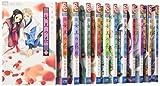 女王の花 コミック 1-12巻セット