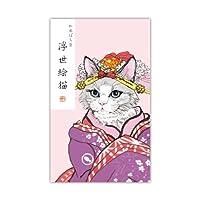 浮世絵猫 ポチ袋 小 『にゃお屋お七』