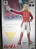 機動戦士ガンダムUC(ユニコーン) DXFフィギュア vol.1 B フル・フロンタル 単品