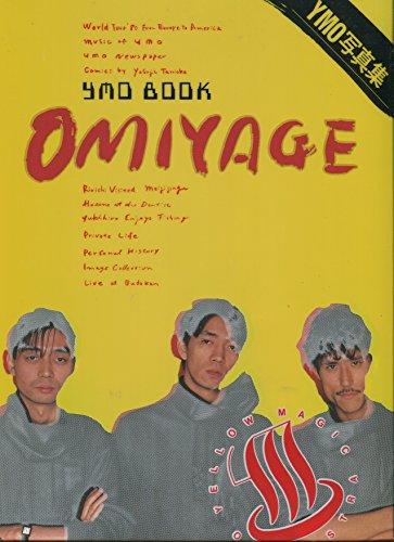 Omiyage―YMO写真集 Goro特別編集 (1981年)の詳細を見る