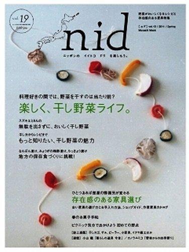 nid vol.19 (2011/Spring)―ニッポンのイイトコドリを楽しもう。 (Musashi Mook)の詳細を見る