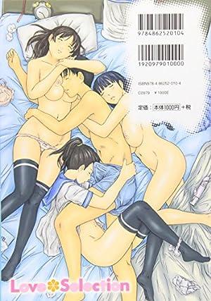 Love Selection (メガストアコミックス)