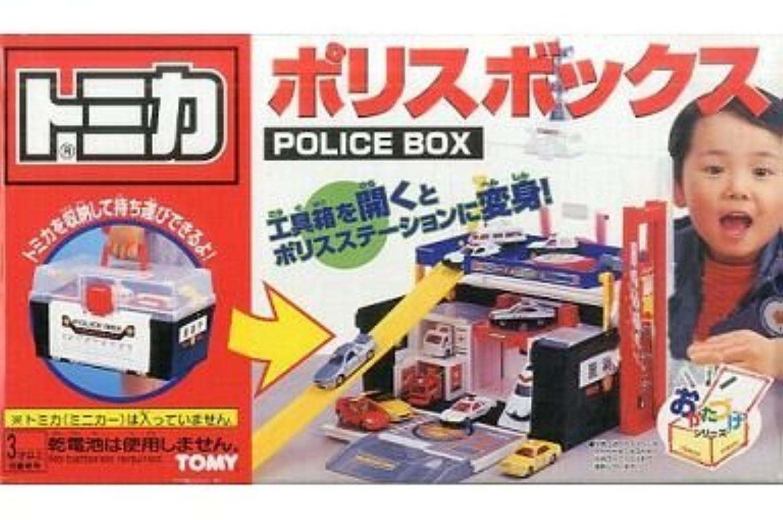 トミカ ポリスボックス POLICE BOX