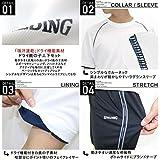 SPALDING(スポルディング) 上下セット セットアップ ドライメッシュ スポーツシャツ ジャージ ショートパンツ セット メンズ