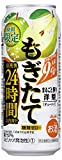 アサヒ もぎたて期間限定まるごと搾り洋梨 缶 500ml×24本 [ チューハイ ]