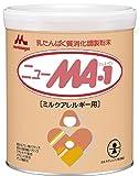 森永乳業 ニューMA-1 大缶 800g