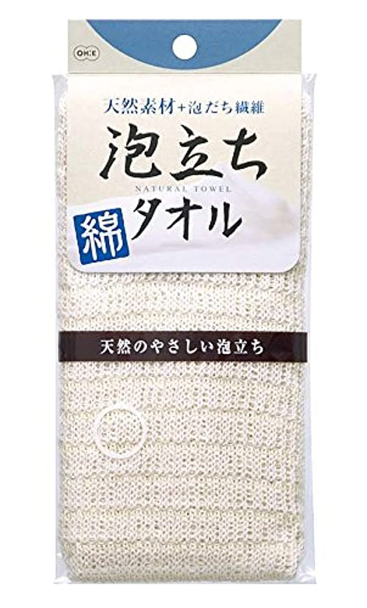 表示溶融韻オーエ 泡立ち 天然タオル 綿 ホワイト 約20×70cm 天然の やさしい