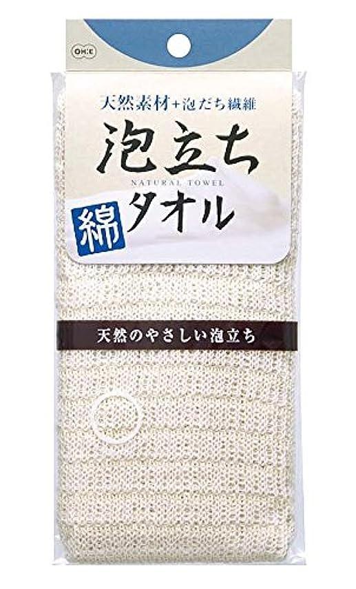 大陸精査幸運オーエ 泡立ち 天然タオル 綿 ホワイト 約20×70cm 天然の やさしい