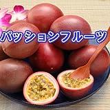 沖縄県産パッションフルーツ1箱(秀品約1kg)