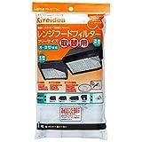 三菱アルミニウム Kireidea レンジフード フィルター 取替用 白 46×180cm フリーサイズ 浅・深型兼用
