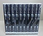 ヴァンパイア騎士 文庫版 コミック 1-10巻セット (白泉社文庫)