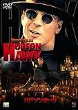 ハドソン・ホーク [DVD]