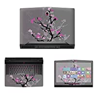 Decalrus - Protective Decal Skin skins Sticker for 2016 Alienware 17 R4 with G Sync (17.3 Screen) case cover wrap AL2016alienware17-174