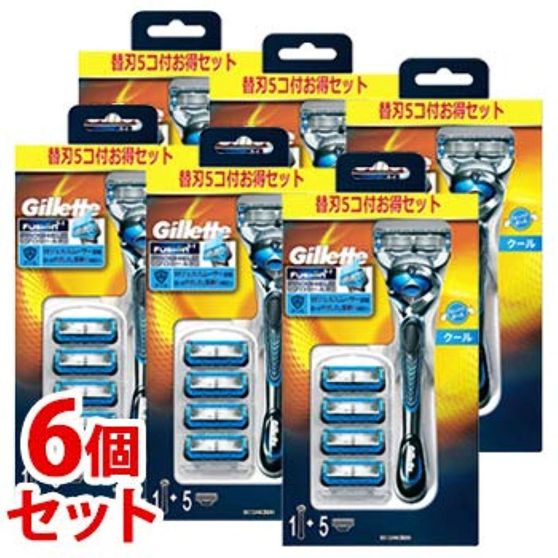 コロニーフラフープの《セット販売》 P&G ジレット プロシールドクール 4B ホルダー付 (替刃5個付)×6個セット