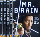 MR.BRAIN [レンタル落ち] (全5巻) [マーケットプレイス DVDセット商品] / 木村拓哉, 綾瀬はるか, 水嶋ヒロ, 香川照之 (出演)