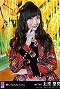 AKB48 公式生写真 唇にBe My Baby 劇場盤 選抜 Ver. 【北原里英】