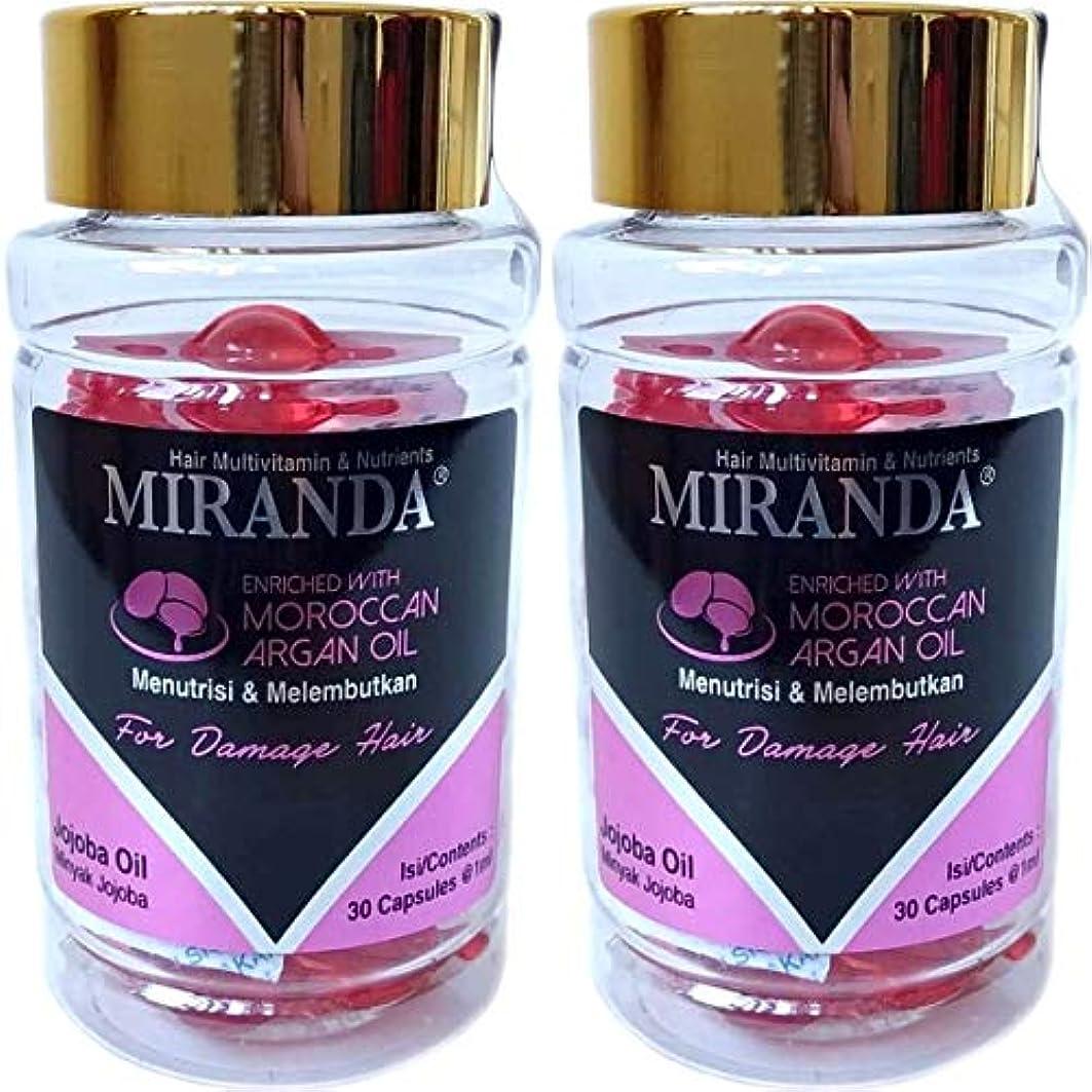 耐えられる時思慮深いMIRANDA ミランダ Hair Multivitamin&Nutrients ヘアマルチビタミン ニュートリエンツ 洗い流さないヘアトリートメント 30粒入ボトル×2個セット Jojoba oil ホホバオイル [海外直送品]