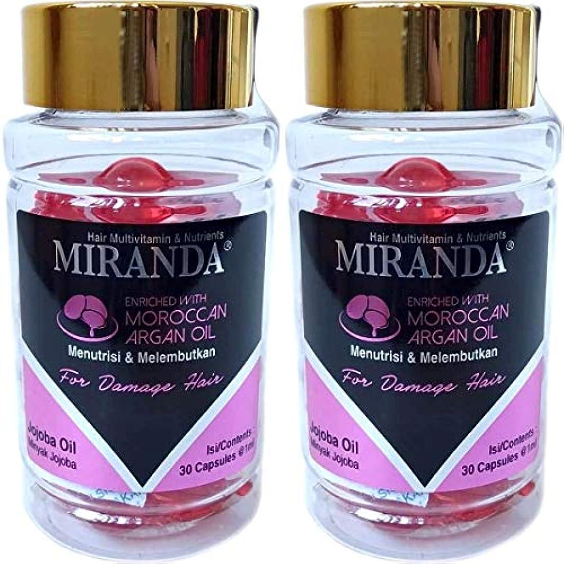 メドレーオーナー恐ろしいMIRANDA ミランダ Hair Multivitamin&Nutrients ヘアマルチビタミン ニュートリエンツ 洗い流さないヘアトリートメント 30粒入ボトル×2個セット Jojoba oil ホホバオイル [海外直送品]