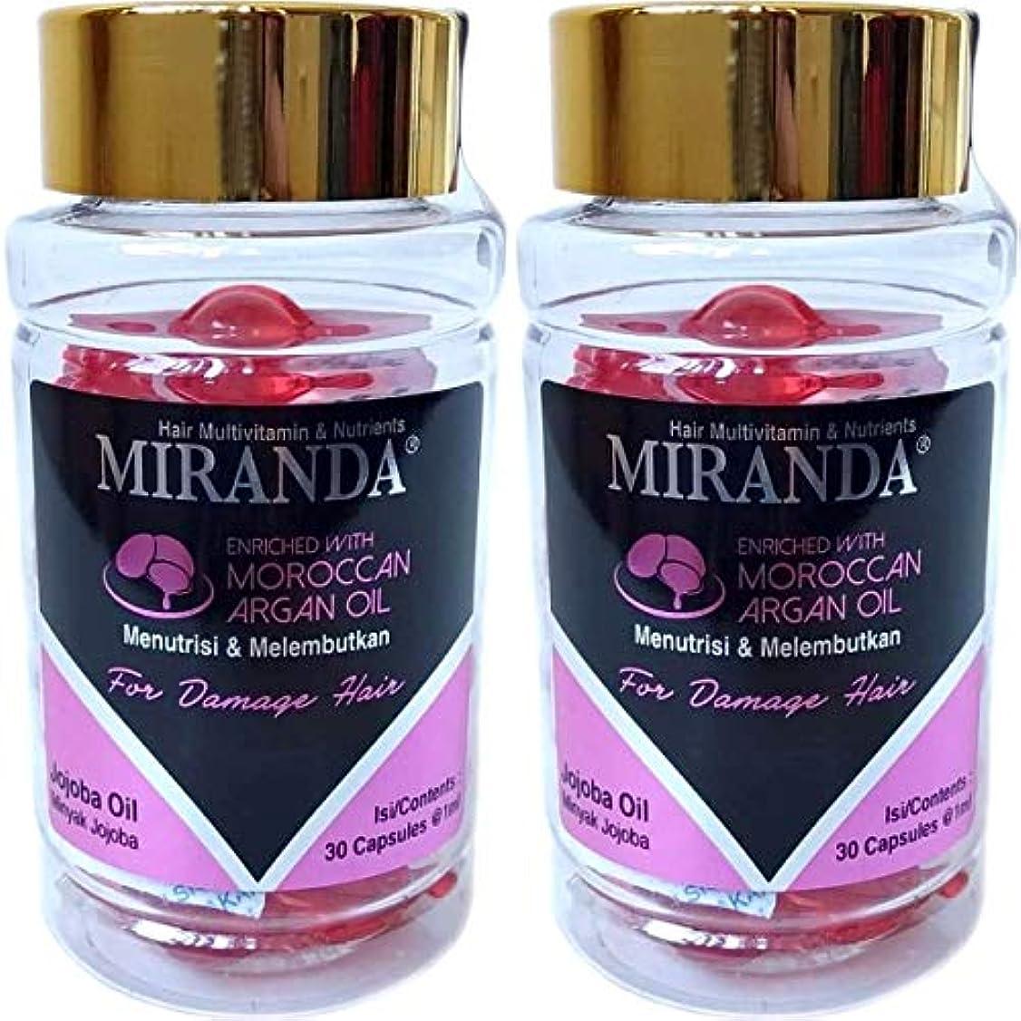 凍った手書き大西洋MIRANDA ミランダ Hair Multivitamin&Nutrients ヘアマルチビタミン ニュートリエンツ 洗い流さないヘアトリートメント 30粒入ボトル×2個セット Jojoba oil ホホバオイル [海外直送品]